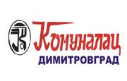 komunalac-dimitrovgrad